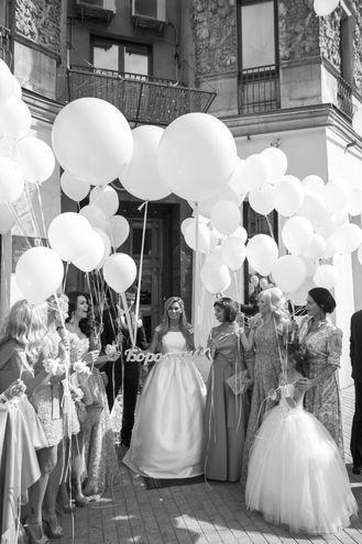 бородуля свадьба
