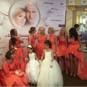 свадьба бородиной