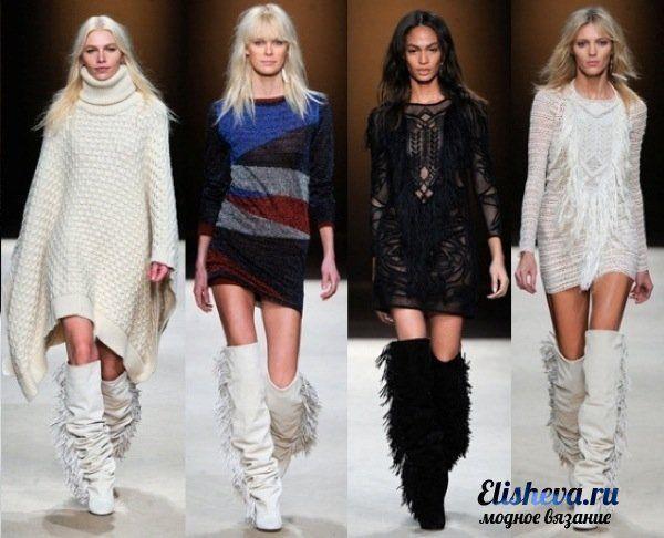 свитерочки 2015