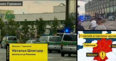 В Мюнхене в ТЦ стрельба десятки погибших