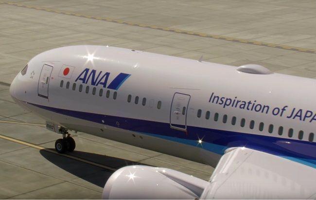 самолет боинг 787