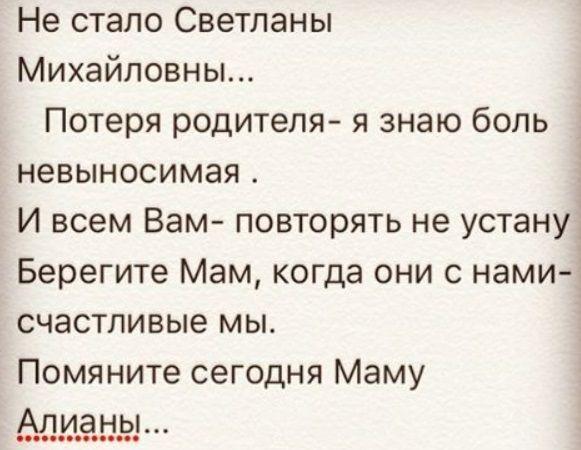 cherkasov